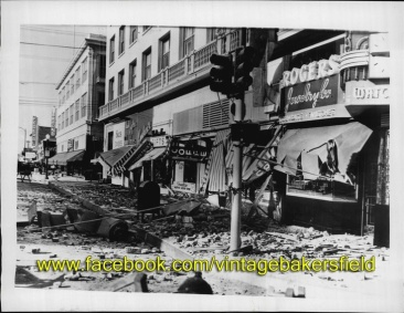 Bakersfield Arvin earthquake in 1952
